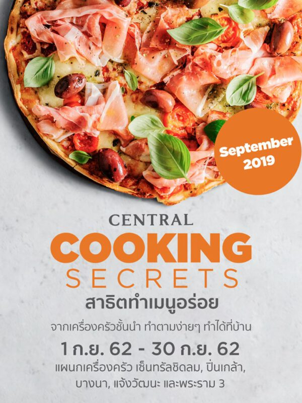 Central Cooking Secrets