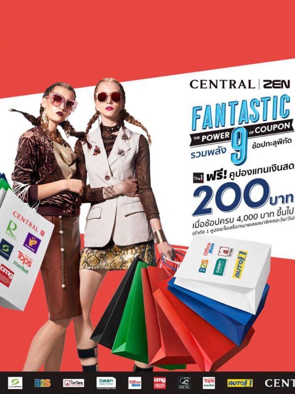 Central | ZEN Fantastic 9 Coupon