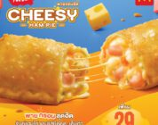McDonald's New! Cheesy Ham Pie