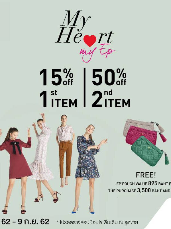 My Heart my Ep 15% off 1st Item 50% off 2nd Item