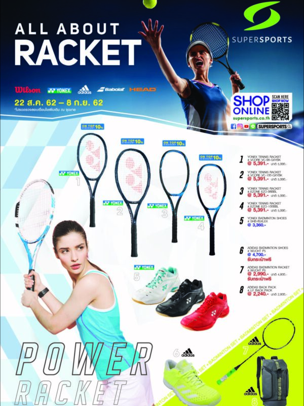 SUPERSPORTS ALL ABOUT RACKET