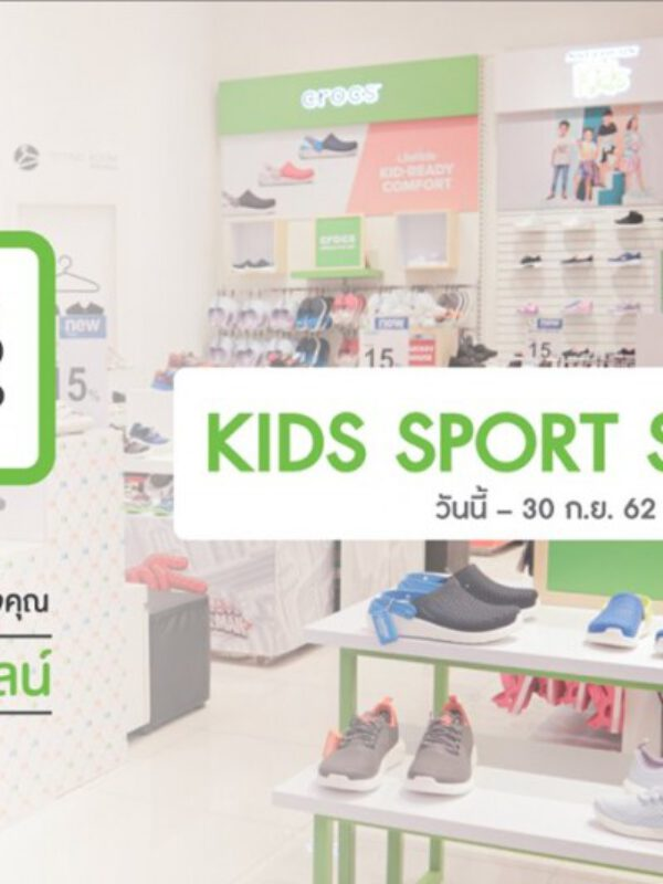 Robinson Chat Shop Kids Sport Shoes